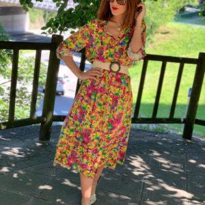 Look vestido multicolor  + cinturón